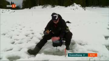 В Родопите започва Световно първенство по риболов на лед