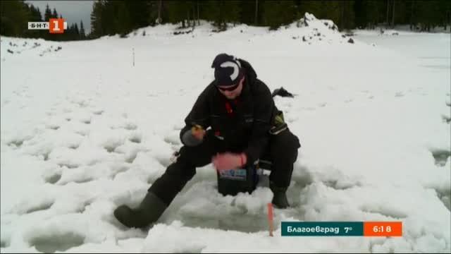 Световно първенство по риболов на лед започва в Родопите.15 нации
