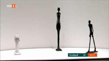 """Музеят """"Гугенхайм"""" представя изложба на Алберто Джакомети"""