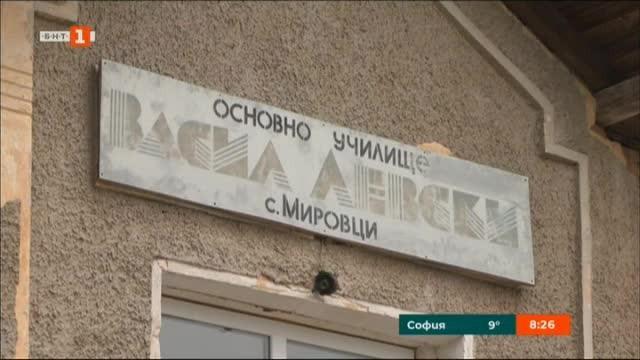 В област Шумен половината училища са затворени през последните 20
