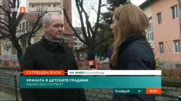 Меню без глутен за децата с проблеми в градините в Благоевград