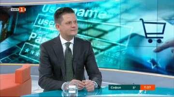 Димитър Маргаритов: Ще са възможни колективни обезщетения на потребителите