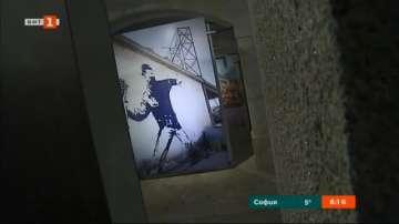 Изложба на Банкси в Португалия
