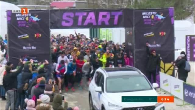 Необичаен маратон се проведе в Молдова - участниците в него