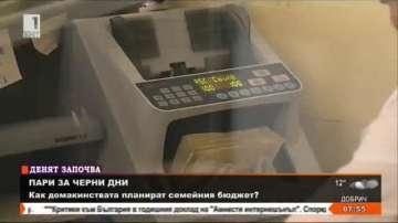 Половината българи нямат пари за черни дни