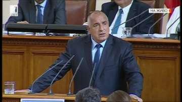 Бойко Борисов: България е абсолютно лоялен член на НАТО