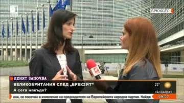 ЕНП: Уважаваме решението на британския народ, но предстоят преговори