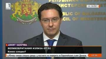 Даниел Митов: България няма да участва в нови военни структури в Черно море