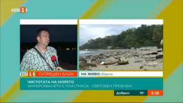 Експерт: Мерките срещу замърсяване на водите са закъснели