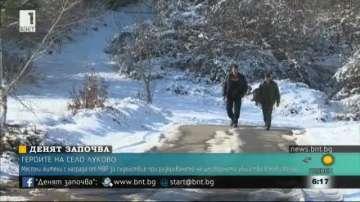 МВР отличи жители на Луково за разкриването на шесторното убийство в Нови Искър