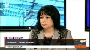 Теменужка Петкова: Възможно е цената на тока да бъде намалена