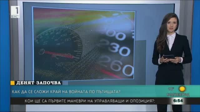 България с печален рекорд в ЕС за смърт на пътя