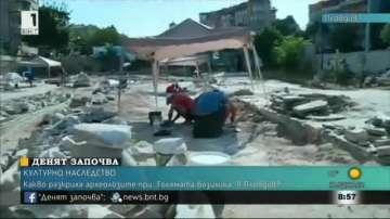 Какво разкриха археолозите при Голямата базилика в Пловдив?