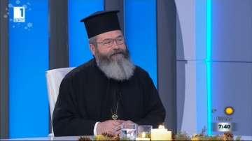 Отец Ангел Ангелов: Рождество е празник на празниците!