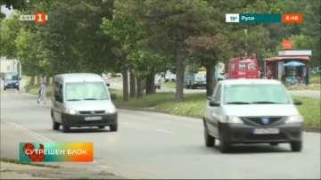 Българо-румънски екипи ще патрулират по пътищата в Русенско през летния сезон