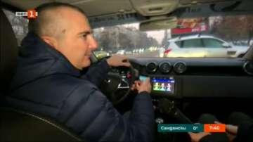 Експеримент: Рисковете при използване на мобилно устройство докато се шофира