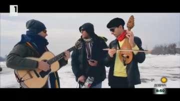 Ехо Балкан самба представят дебютен проект