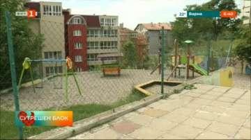 Зачестяват вандалските прояви над детски площадки в Благоевград
