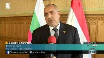 Борисов: Предстои ни година, в която може да сме водещи и в Изтока, и в Запада