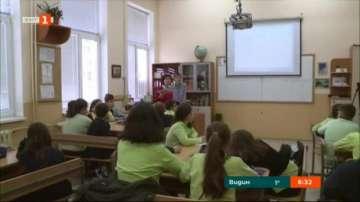 Урок по демокрация въведоха в русенско училище