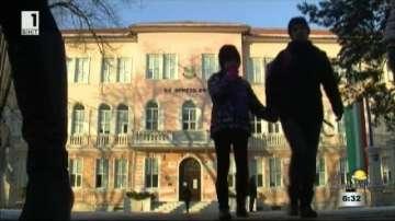 Родители на протест във Враца срещу промените в квотите на гимназиите
