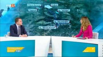 Кметът на Перник: Няма план Б за кризата, решението е само вода през София