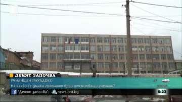 Учители от Стара Загора отказват да поемат отговорност за отсъстващите ученици