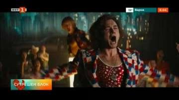 АРТпосоки с Галя Крайчовска: Време за кино