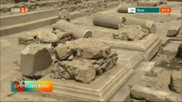 Отпуснаха средства за ремонт на пътя до Хераклея Синтика