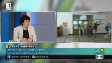Таня Михайлова: Удължена учебна година гарантира по-добро дозиране на материала