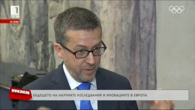 В София се проведе втори неформален съвет на министрите на