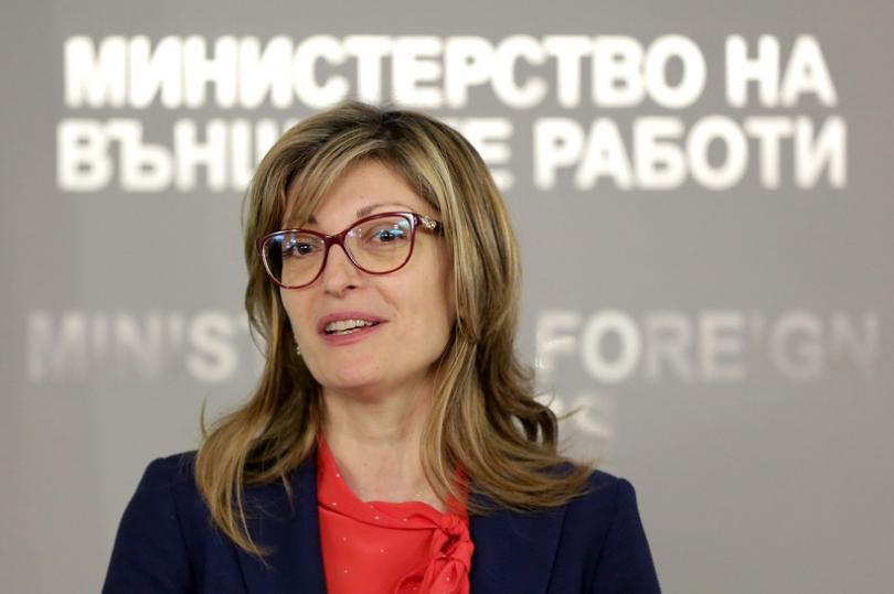 екатерина захариева води делегацията срещата аржентина