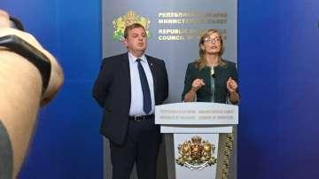 България подкрепя Северна Македония и Албания за ЕС при редица условия
