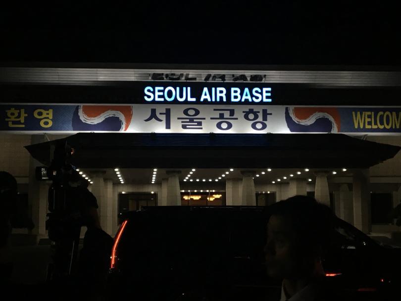 снимка 4 Борисов пристигна в Южна Корея, ще търси партньорство за иновации