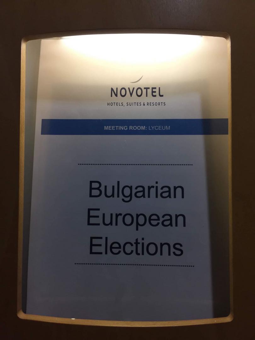 снимка 3 Български студенти гласуваха в Единбург