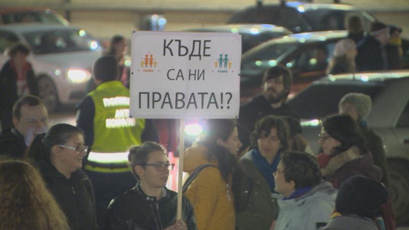 снимка 2 Протест пред парламента срещу непризнаването на еднополовите бракове