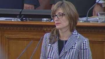 Депутатите гласуваха новия правосъден министър