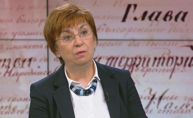 снимка 1 Защо Търновската конституция е повод за гордост, говорят експертите