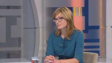 Екатерина Захариева: Важно е да живеем в стабилен регион с демократични съседи