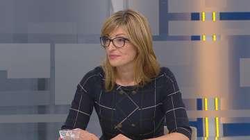 Екатерина Захариева за договора с Македония: Няма да остане само на хартия