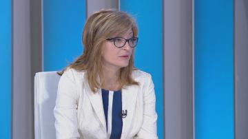 Захариева: Визитата на Борисов в Москва е координирана, не е по спешност