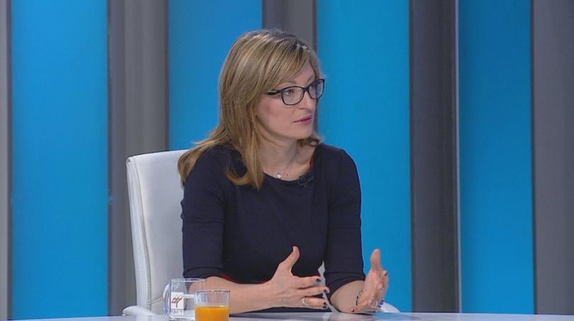 """В студиото на """"Денят започва"""" министърът на външните работи Екатерина"""