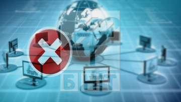 Дебати в НС за електронното правителство