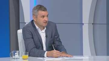 Подготвят стратегически документ за развитието на София до 2050 г.