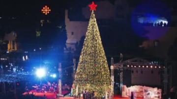 Запалиха светлините на елхата във Витлеем