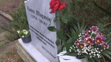 В Лясковец почетоха паметта на убития командос Емил Шарков