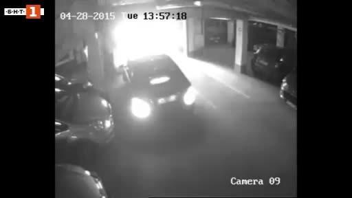 Прокуратурата разпространи записи от охранителните камери в подземния паркинг на