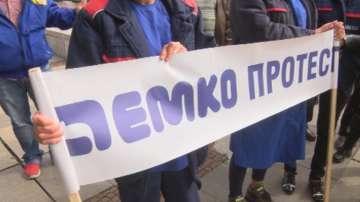 """Държавата връща лиценза за работа и износ на оръжейното предприятие """"Емко"""""""
