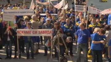 Стотици работници от Емко протестираха пред МС заради отнетия лиценз