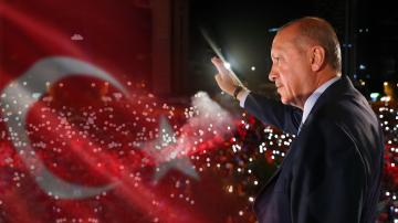 Конгрес на управляващата Партия на справедливостта и развитието в Турция